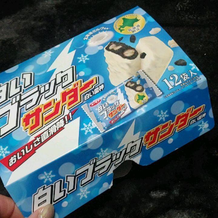 北海道土産 新トレンド 白いブラックサンダー