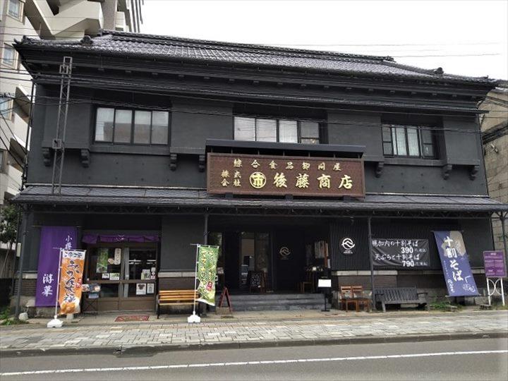 小樽 カフェ café 色内食堂