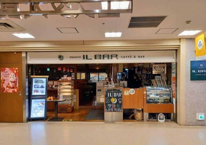 札幌駅 カフェ