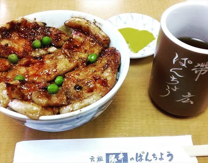 帯広 豚丼 ぱんちょう