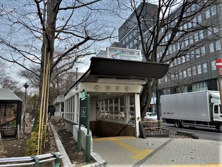 札幌 地下鉄 出口