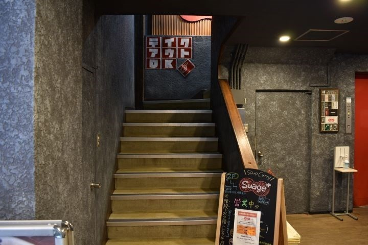 札幌 スープカレー すあげプラス ビル入口