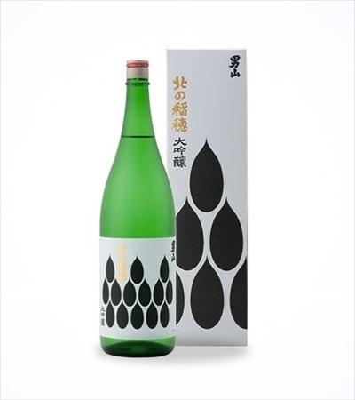 北海道 日本酒 北の稲穂 大吟醸