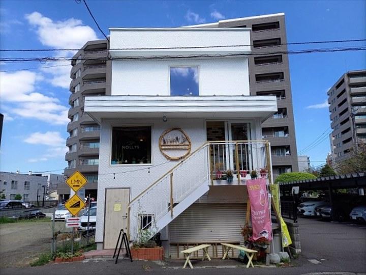札幌 癒し カフェ ノーリーズボタニカルカフェ