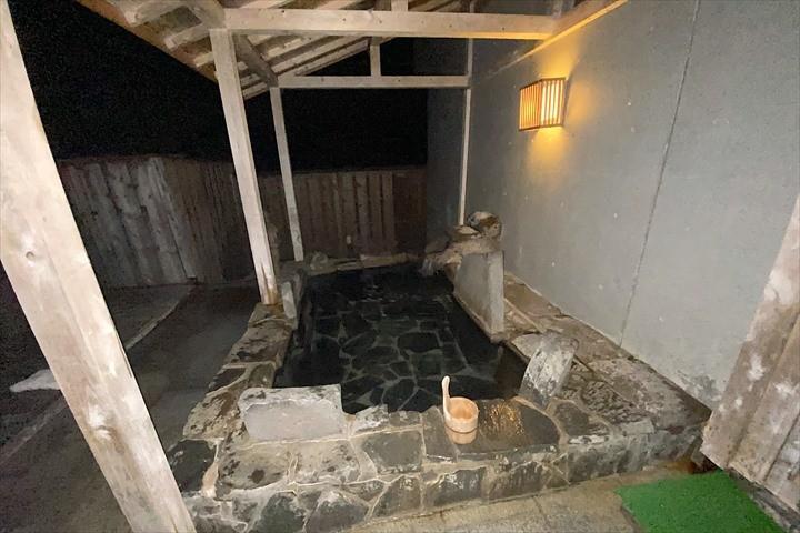 フラノ寶亭留 温泉