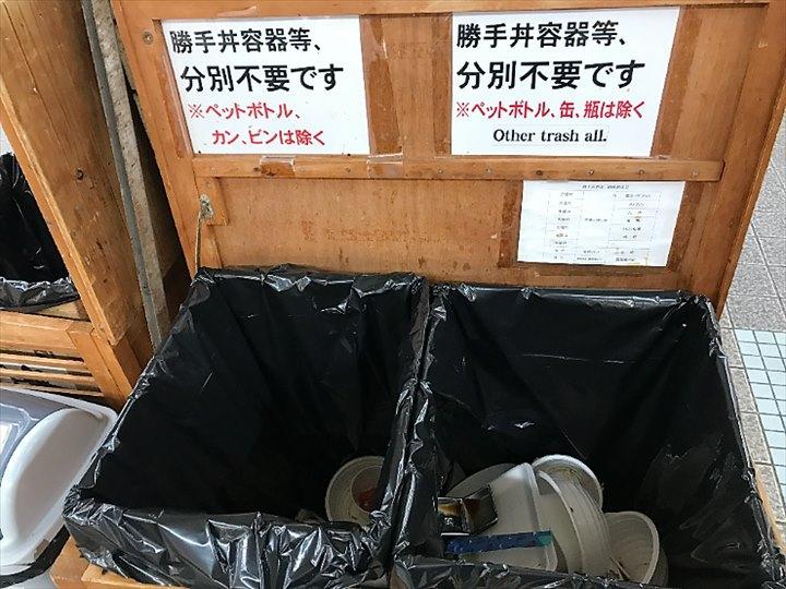 和商市場 イートインスペース ゴミ箱